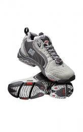 Sportovní obuv dámská - zvětšit obrázek
